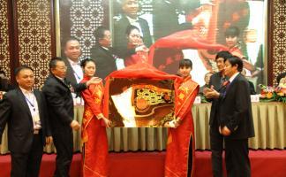 太原市西安商会揭牌仪式