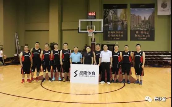 """商会与山西省工商联进行 """"秦晋杯""""主题篮球友谊赛"""