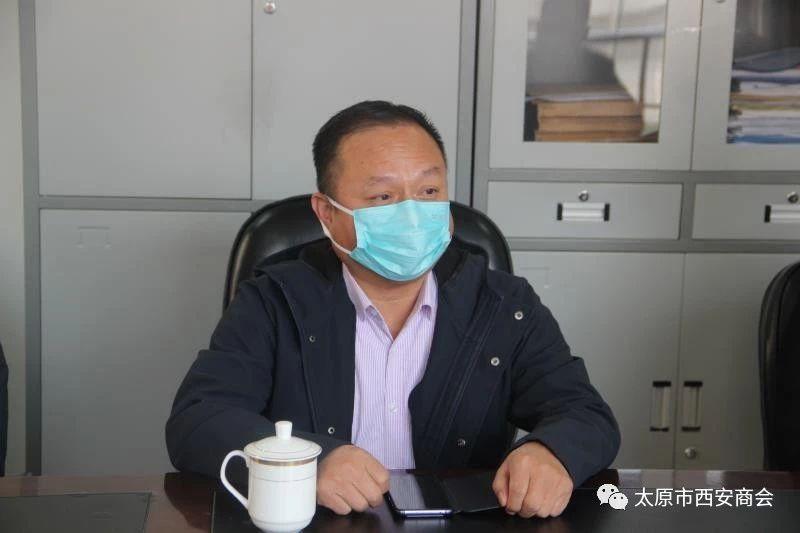 商会向太原市保安服务有限公司捐赠疫情防控物资