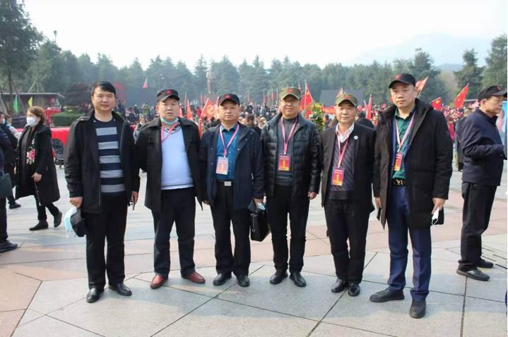 商会参加第三届湖南省陕西商会换届大会暨团拜会